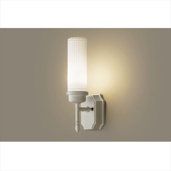 パナソニック LEDブラケット・デザインシリーズ LGW85204YK(100V) 『エクステリア照明 ライト』 プラチナメタリック