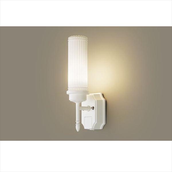 パナソニック LEDブラケット・デザインシリーズ センサあり・点灯省エネ型 LGWC85204WK(100V) 『エクステリア照明 ライト』 ホワイト