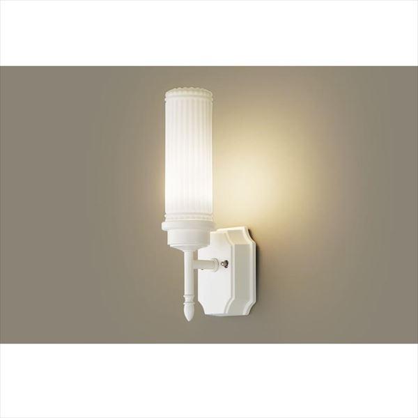 パナソニック LEDブラケット・デザインシリーズ LGW85204WK(100V) 『エクステリア照明 ライト』 ホワイト