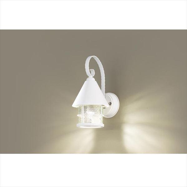 パナソニック LEDブラケット・デザインシリーズ LGW85044WK(100V) 『エクステリア照明 ライト』 ホワイト