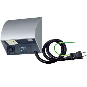 パナソニック 明るさセンサスイッチ オプション スマートEEスイッチ付フル接地防水コンセント(コード付き) EE45534B 『エクステリア照明 ライト』 ブラック