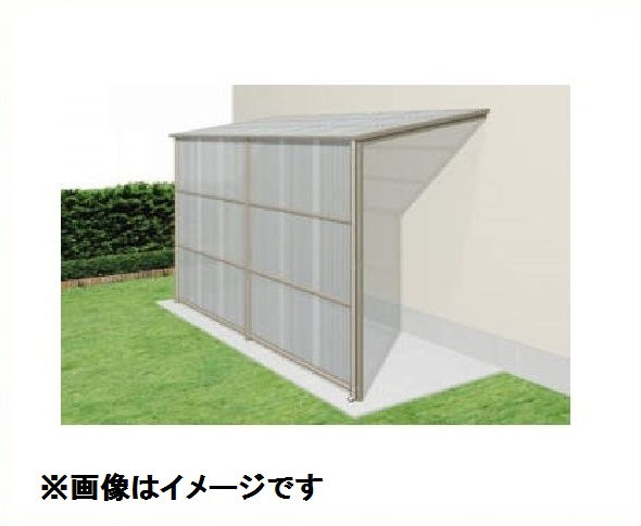 三協アルミ オイトック 4間×6尺 波板タイプ/関東間/H=9尺/基本タイプ/600タイプ/2連棟