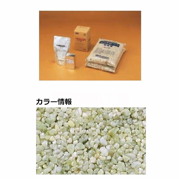 四国化成 リンクストーンS 3m2(平米)セット品 LS30-US366 『外構DIY部品』 ニュー萌黄