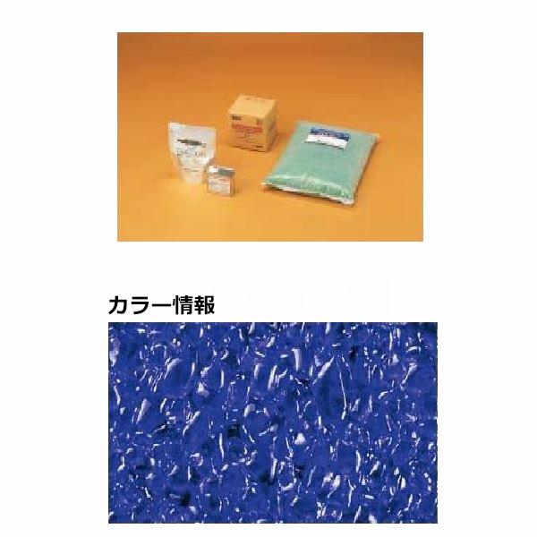 四国化成 リンクストーンG 1.5m2(平米)セット品 LS15-UG654 『外構DIY部品』 ルリ色