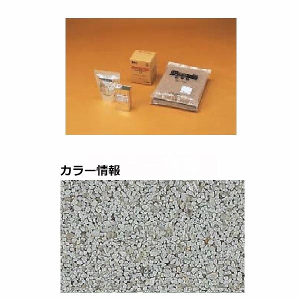 四国化成 リンクストーンC 3m2(平米)セット品 LS30-UC220 『外構DIY部品』 220
