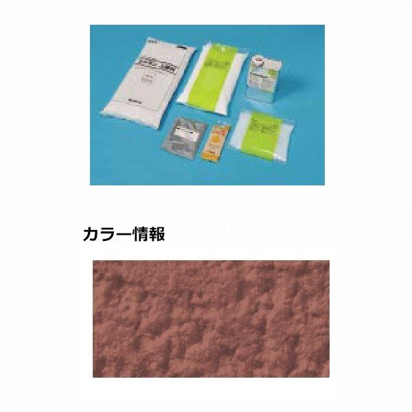 四国化成 ラクラン 6m2(平米)セット RAK-S245 『外構DIY部品』