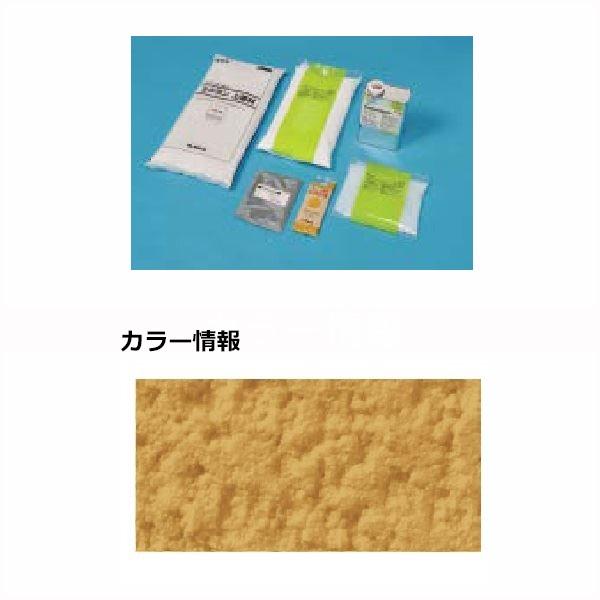 四国化成 ラクラン 6m2(平米)セット RAK-S365 『外構DIY部品』