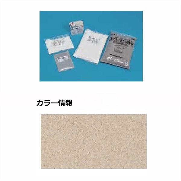 四国化成 エクランEX ECEO-WH 屋外用 『外構DIY部品』 ホワイト