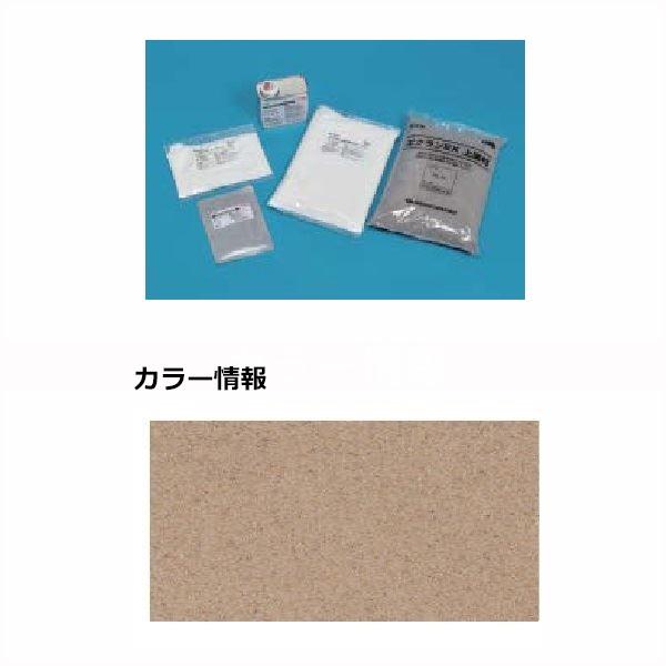 四国化成 エクランEX ECEO-CR 屋外用 『外構DIY部品』 クリーム