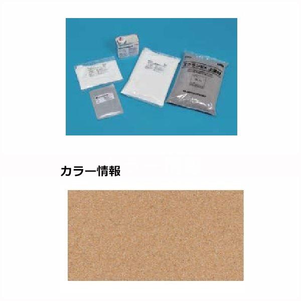四国化成 エクランEX ECEO-OR 屋外用 『外構DIY部品』 オレンジ
