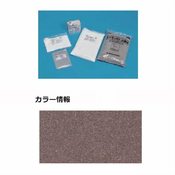 四国化成 エクランEX ECEO-BR 屋外用 『外構DIY部品』 ブラウン