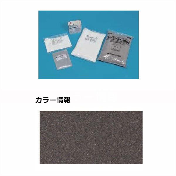 四国化成 エクランEX ECEO-BK 屋外用 『外構DIY部品』 ブラック