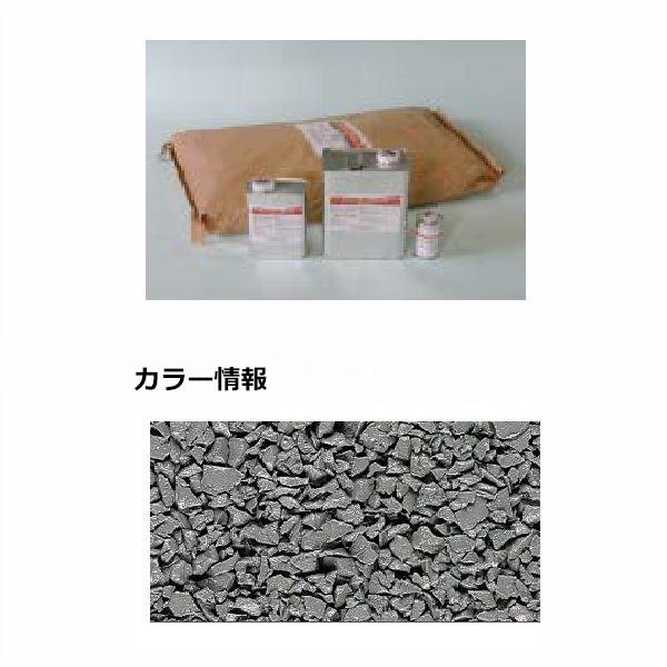 四国化成 チップロード CPR30-50 3m2(平米)セット 鏝塗タイプ 単色 『外構DIY部品』