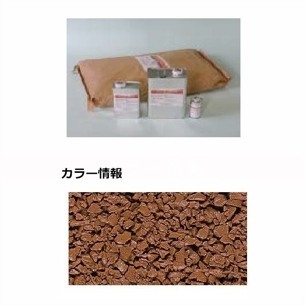 四国化成 チップロード CPR30-52 3m2(平米)セット 鏝塗タイプ 単色 『外構DIY部品』