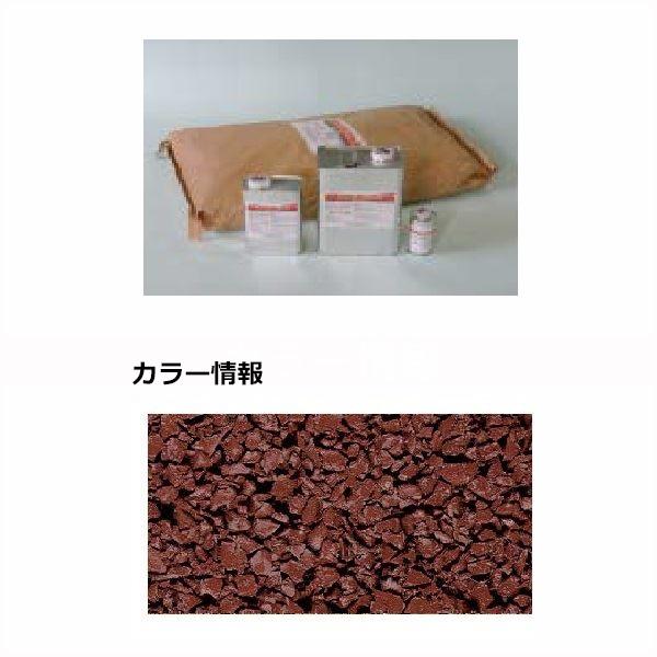 四国化成 チップロード CPR30-53 3m2(平米)セット 鏝塗タイプ 単色 『外構DIY部品』