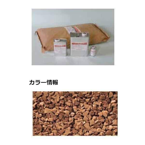 四国化成 チップロード CPR30-51+52 3m2(平米)セット 鏝塗タイプ 混色 『外構DIY部品』