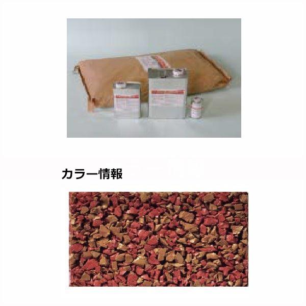 四国化成 チップロード CPR30-52+54 3m2(平米)セット 鏝塗タイプ 混色 『外構DIY部品』