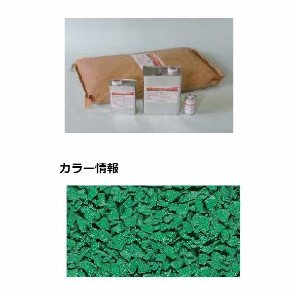 四国化成 チップロード CPR30-56 3m2(平米)セット 鏝塗タイプ 単色 『外構DIY部品』