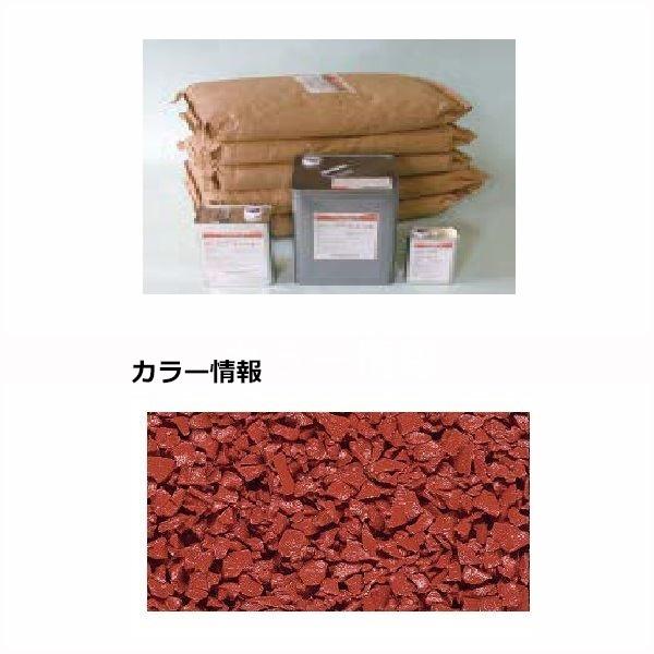 四国化成 チップロード CPR150-54 15m2(平米)セット 鏝塗タイプ 単色 『外構DIY部品』