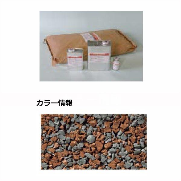 四国化成 チップロードソフト CPRS30-50+52 3m2(平米)セット 鏝塗タイプ 混色 『外構DIY部品』
