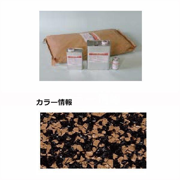 四国化成 チップロードソフト CPRS30-61 3m2(平米)セット 鏝塗タイプ 混色 『外構DIY部品』