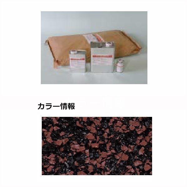 四国化成 チップロードソフト CPRS30-62 3m2(平米)セット 鏝塗タイプ 混色 『外構DIY部品』