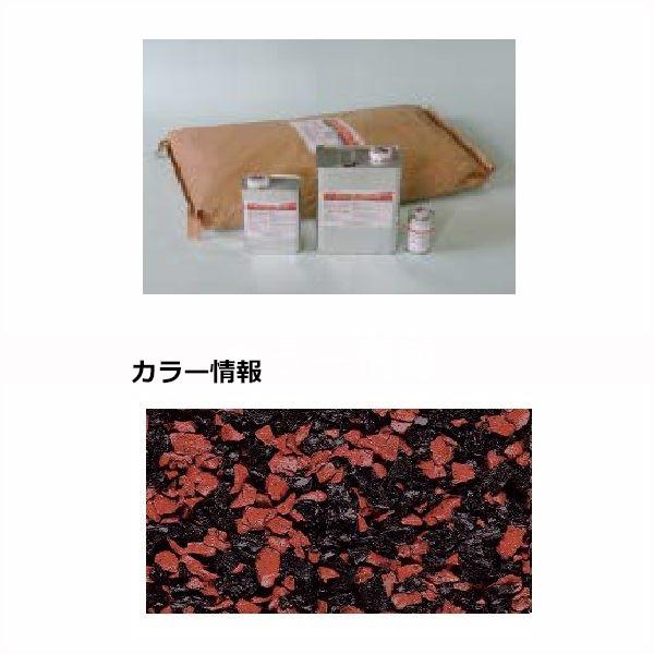 四国化成 チップロードソフト CPRS30-63 3m2(平米)セット 鏝塗タイプ 混色 『外構DIY部品』