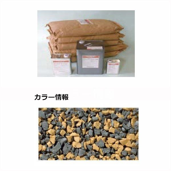 四国化成 チップロードソフト CPRS150-50+55 15m2(平米)セット 鏝塗タイプ 混色 『外構DIY部品』