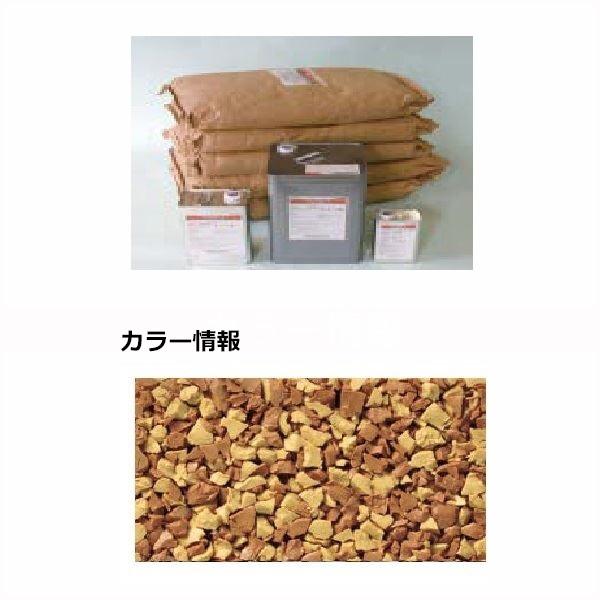 四国化成 チップロードソフト CPRS150-55+51 15m2(平米)セット 鏝塗タイプ 混色 『外構DIY部品』