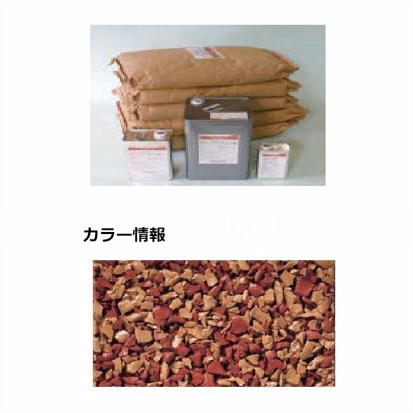 四国化成 チップロードソフト CPRS150-51+54 15m2(平米)セット 鏝塗タイプ 混色 『外構DIY部品』