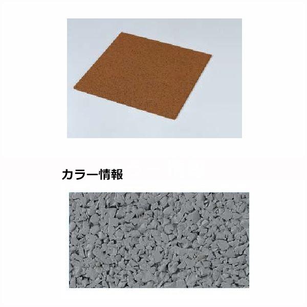 四国化成 チップロード CPR-T50 標準タイル(10mm厚) タイルタイプ 『外構DIY部品』