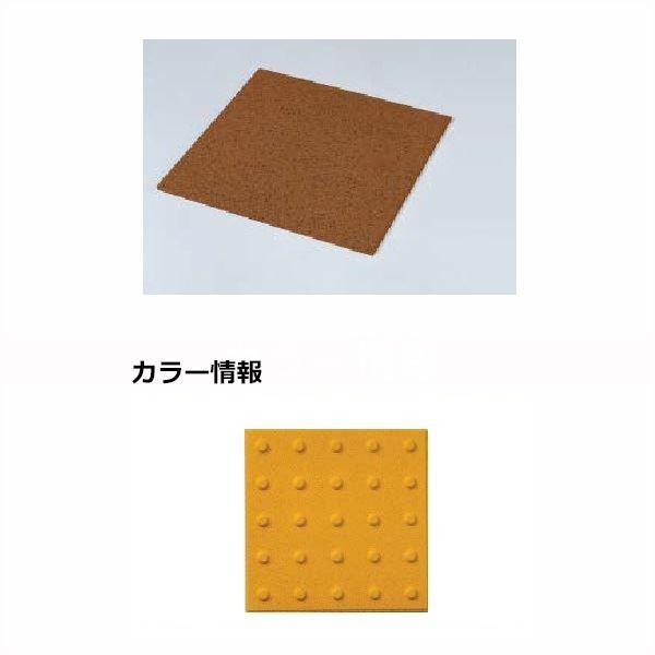 四国化成 チップロード CPR-TTK 20YL 点字タイル(20mm厚) 警告用 タイルタイプ 12枚入り『外構DIY部品』