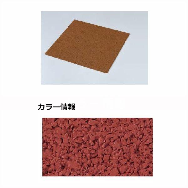 四国化成 チップロードソフト CPRS-T54 標準タイル(20mm厚) タイルタイプ 『外構DIY部品』