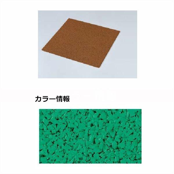 四国化成 チップロードソフト CPRS-T56 標準タイル(20mm厚) タイルタイプ 『外構DIY部品』