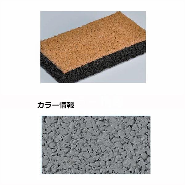 四国化成 チップロード CPR-B50 標準タイル(10mm厚) ブロックタイプ 『外構DIY部品』