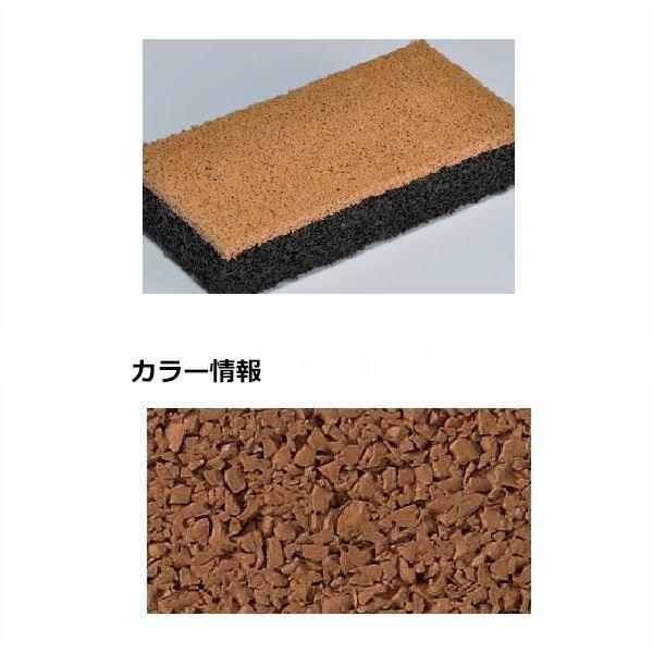 四国化成 チップロード CPR-B52 標準タイル(10mm厚) ブロックタイプ 『外構DIY部品』