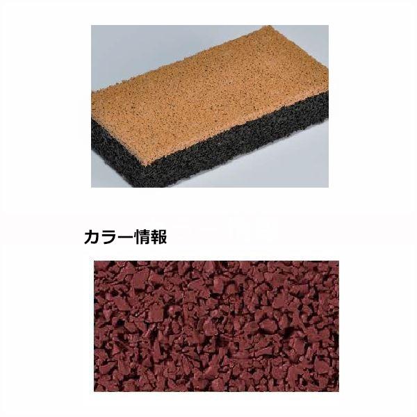 四国化成 チップロード CPR-B53 標準タイル(10mm厚) ブロックタイプ 『外構DIY部品』