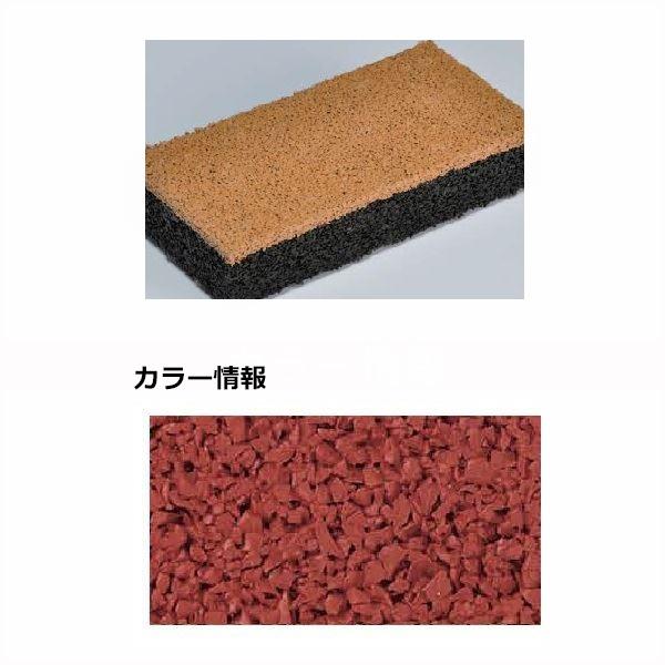四国化成 チップロード CPR-B54 標準タイル(10mm厚) ブロックタイプ 『外構DIY部品』