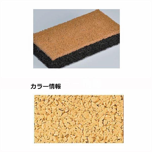 四国化成 チップロード CPR-B55 標準タイル(10mm厚) ブロックタイプ 『外構DIY部品』