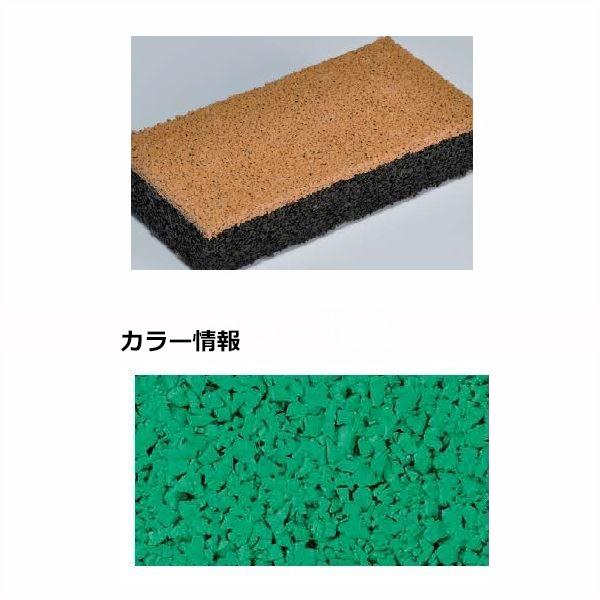 四国化成 チップロード CPR-B56 標準タイル(10mm厚) ブロックタイプ 『外構DIY部品』