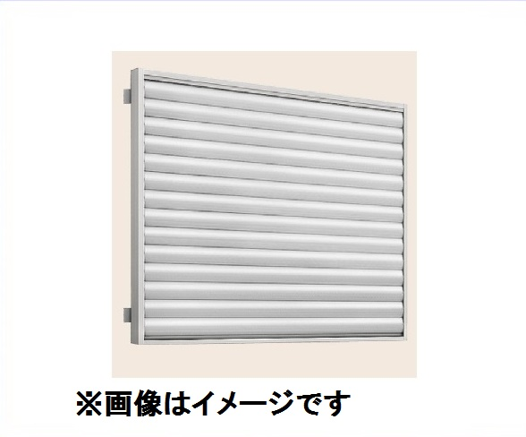 リクシル 目隠し可動ルーバー 装飾窓用 W694×H1000 CCJC06009