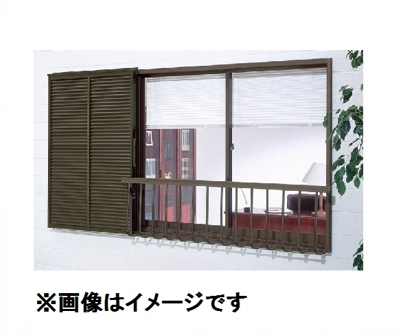 リクシル 純正アルミ手すり雨戸付引き違い窓用 半外付型 関東間 W1614×H1211 CDAE15012