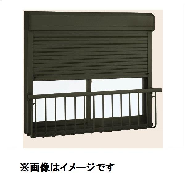 リクシル 純正アルミ手すりシャッター付引違い窓用 半外付型 関東間 W1656×H911 CDAC15009