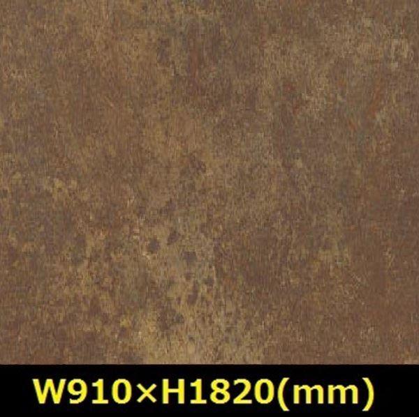 タカショー エバーアートボード メタルカラー W910×H2440×t3(mm) 『外構DIY部品』 ラストブラウン