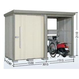 タクボ物置 TP/ストックマンプラスアルファ TP-Z3015 一般型 結露減少屋根 『追加金額で工事も可能』 『駐輪スペース付 屋外用 物置 自転車収納 におすすめ』 ムーンホワイト