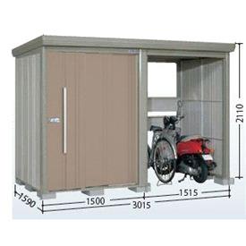 タクボ物置 TP/ストックマンプラスアルファ TP-SZ3015 多雪型 結露減少屋根 『追加金額で工事も可能』 『駐輪スペース付 屋外用 物置 自転車収納 におすすめ』 カーボンブラウン