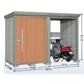 タクボ物置 TP/ストックマンプラスアルファ TP-SZ3015 多雪型 結露減少屋根 『追加金額で工事も可能』 『駐輪スペース付 屋外用 物置 自転車収納 におすすめ』 トロピカルオレンジ