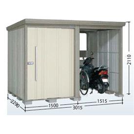タクボ物置 TP/ストックマンプラスアルファ TP-3022 一般型 標準屋根 『追加金額で工事も可能』 『駐輪スペース付 屋外用 物置 自転車収納 におすすめ』 ムーンホワイト