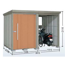 タクボ物置 TP/ストックマンプラスアルファ TP-3022 一般型 標準屋根 『追加金額で工事も可能』 『駐輪スペース付 屋外用 物置 自転車収納 におすすめ』 トロピカルオレンジ