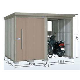 タクボ物置 TP/ストックマンプラスアルファ TP-Z3022 一般型 結露減少屋根 『追加金額で工事も可能』 『駐輪スペース付 屋外用 物置 自転車収納 におすすめ』 カーボンブラウン